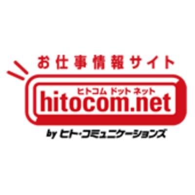 ヒト・コミュニケーションズ