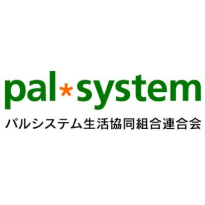 pal_system