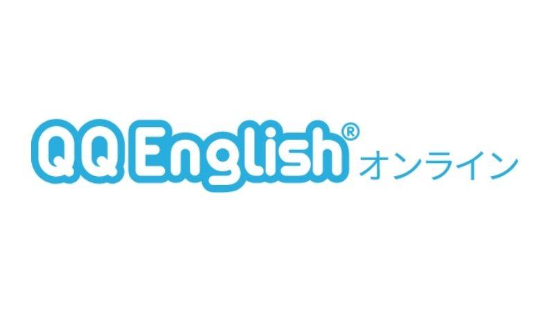 QQ Englishの口コミ評判|受講者の効果やデメリットは?